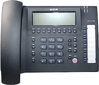 BBK 步步高 HCD198 来电显示电话机 超长录音 海量信息存储 USB连接电脑(深蓝)