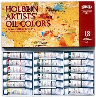 荷尔拜因油画具 18色套装 H913 10ml(4号)