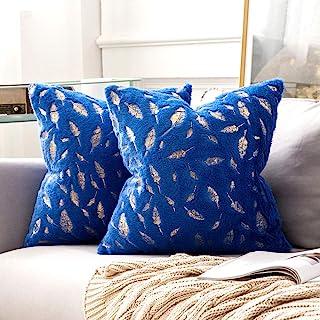 MIULEE 2 件套装饰抱枕套毛绒人造毛皮金色羽毛镀金叶靠垫套柔软毛绒可爱枕套沙发床,40.64 x 40.64 厘米,蓝色