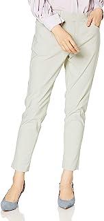 Cecile 裤子 MP-1154 女士
