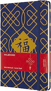 Moleskine 限量版中国新年笔记本,大号,规则,结(12.7 X 21.9 厘米)