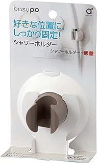 三栄水栓 お風呂に取付 シャワーホルダー ブラウン
