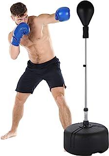 Reflex Bag 自由站立拳击袋可调节高度拳击袋快速打孔袋适合成人和儿童 (美国库存)