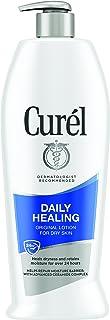 Curel 日常保湿原液,20盎司