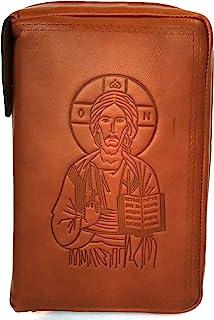 Adriatica Pelletteria 保护套由植物皮革制成,适用于新圣经圣保罗 2020 - Scrutate Le 字样,红色,