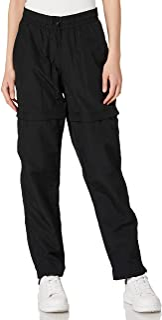 Urban Classics 女士 闪亮褶皱尼龙拉链长裤 训练裤