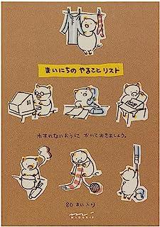 MIDORI 记事本 MIDORI 记事本 LIST 10本装 11485006×10