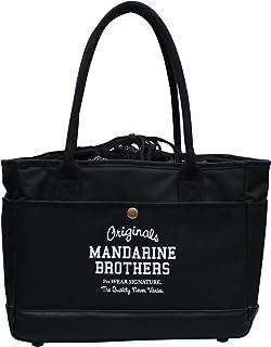 (MANDARINE BROTHERS)MANDARINE BROTHERS Mini Bag 迷你包 狗背包 便携包 黑色 本体サイズ:体長23cm, 体高15cm