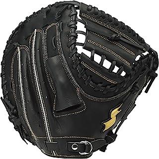 SSK 软球手套 手套 2020年春夏款 WDSM2000 L(右投用)