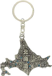 北海道型金属钥匙扣