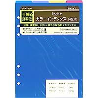 RAYMAY藤井 达芬奇 笔记本用替换纸 彩色索引 4区分 A5 DAR4520