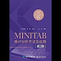 MINITAB 统计分析方法及应用