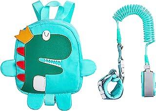 HUGVIDAS 防丢失绳背包,幼儿散步腰带,2 合 1 婴儿腰带,带背包和防丢失绳子,儿童防丢失绳,带*锁的防丢失腕带,8.5 英尺,可爱恐龙