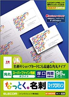 Elecom宜丽客 名片用纸 多张卡 A4尺寸 微型缝纫机切割 96张 (8面×12张) 厚口 双面印刷 喷墨纸纸 日本制造 白色 【寻找No. :A59】 MT-HMN2WNR
