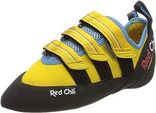红色 chili Spirit VCR 爬山鞋–男式