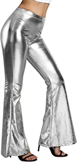 HOMENEWBEEN 女式闪亮金属美人鱼鳞阔腿喇叭打底裤