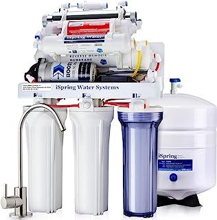 iSpring RCC1UP-AK 100GPD 高容量泵软水器水槽,提升性能,阶段7反渗透饮用水过滤系统,碱性再矿化,白色
