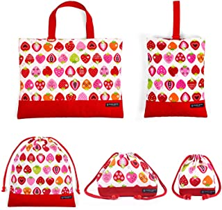 入园、入学5件套 绗缝 (课程包Q/鞋盒Q/体操服袋/便当袋/水杯袋) 甜蜜草莓收藏(象牙色) N8138200
