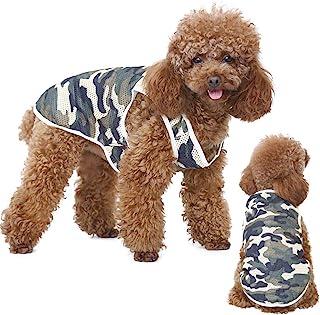 狗狗 T 恤,透气网眼宠物背心,狗狗无袖夏季 T 恤可爱背心,小狗迷彩夏季服装,弹性棉质迷彩 T 恤,适合中小型犬