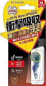 太阳镜 iPhone7 7Plus 超冲击自我吸收 液晶保护膜iP7-ASMG 擦りキズ自己修復 iPhone 7 擦りキズ自己修復