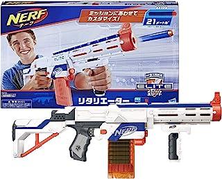 ハズブロ(HASBRO) 孩之宝 Nerf Elite Ritalizer 软弹枪 A0713 正品