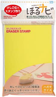SEED(希德)橡皮擦印章 hatabyA6 明信片尺寸 5P 黄色×白色