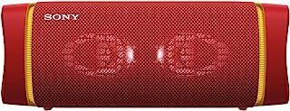 Sony 索尼 SRS-XB33 – 无线蓝牙音箱,便携式,防水,强大和耐用,带低音效果 – 红色