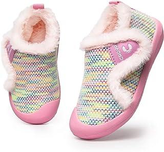男孩女孩舒适温暖室内家居拖鞋透气运动鞋,带毛绒和保暖羊毛衬里(幼儿/小童)