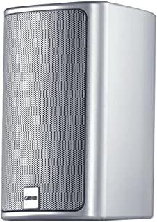 Canton Plus GX.3 小型扬声器(40/100 W)银色(一对)