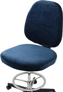 BUYUE 1 套弹力办公椅座椅扶手套 学生电脑扶手椅靠垫套 可水洗防尘(天鹅绒,*蓝)