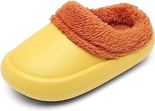 SMajong 幼儿男孩女孩皮毛衬里木屐冬季拖鞋一脚蹬花园鞋保暖家居鞋防滑室内户外拖鞋