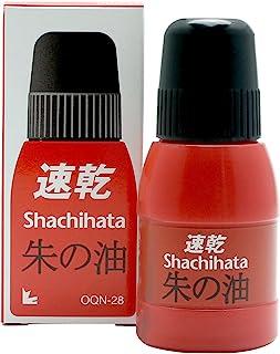 Shachihata 速干红色油 OQN-28 28 毫升 MQN、MQC* 补充墨水