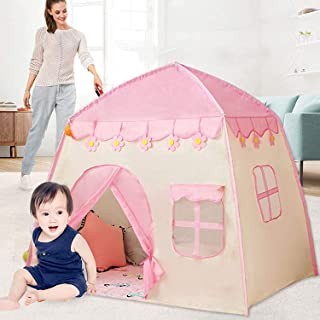 EVDAY 儿童游戏帐篷便携式游戏屋游戏屋城堡帐篷儿童露营游戏工具仙女屋设计适合室内室外带手提袋女孩男孩玩具礼品
