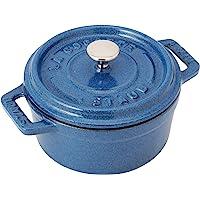 STAUB 珐宝「Mini La Cocotte Round 蓝色 10cm 」 小号双耳铸铁珐琅锅 La Cocott…