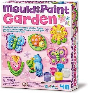 4M 石膏彩模系列 创意美术手工DIY玩具 梦境花园