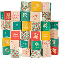 Uncle Goose Chinese Blocks - Made in USA