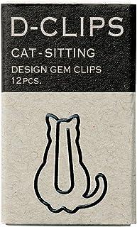 MIDORI D-clips mini盒装(12枚)坐着的猫 回形针