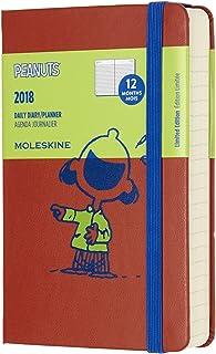 Moleskine 2018年12个月经典硬面日记本 花生漫画 (口袋型)