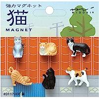 Midori OJ 迷你磁铁,猫咪磁铁 (49117006)