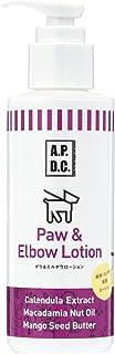 A.P.D.C. POU&ELBOW 乳液 125毫升