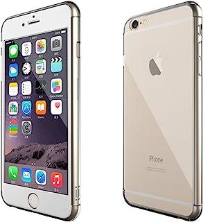 AIINO - 带玻璃屏幕保护膜的 iPhone 7 和 iPhone 8 水晶手机壳,360° 保护,聚碳酸酯设计 - iPhone 配件,包括钢化玻璃屏幕保护膜 - 透明