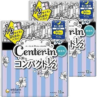 Centin 便携型1/2 无香料 量多夜用 带护翼 24片(12片×2)〔生理用卫生巾 细长〕
