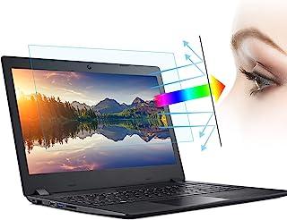 (2 件装) 14 英寸防蓝光笔记本电脑屏幕保护膜,防眩光滤镜*保护蓝光屏幕保护膜(14 英寸 16:9 宽高比笔记本电脑)