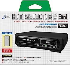 CYBER 复古设计HDMI精选灯2 3合1 黑色