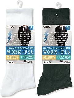 (厚木) Atsugi 男袜 work-fit - (工作 Fit) 防霉*** 棉罗纹短袜〈3双装〉