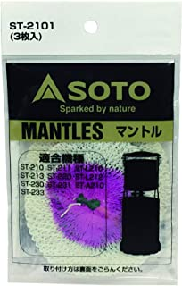 Soto 披风・ST-2101(3片装) ST-2101