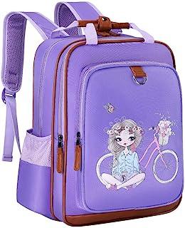 女孩背包 15 英寸(约 38.5 厘米)| 粉色儿童书包,适用于幼儿园或小学。
