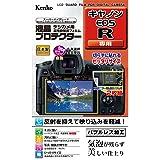 Kenko 液晶保护膜 液晶保护镜 Canon EOS.