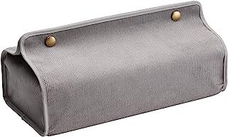 石英机芯 纸巾盒 罗纹 【日本制造】 灰色 約W25×H5~6.2×D12cm -