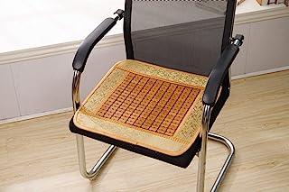 竹制坐垫 4545 厘米,椅子书桌座垫,汽车座椅垫,舒适透气靠垫座(金色和棕色)